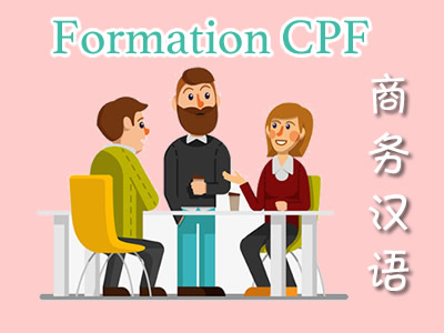 Formation CPF chinois mandarin